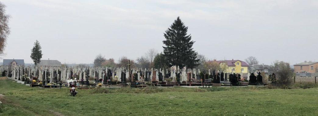 Жовківщина: на цвинтарі знайшли мертве немовля