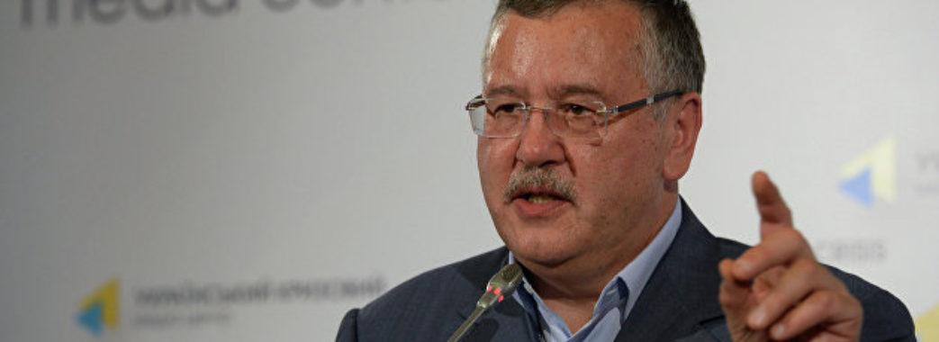"""""""Чесних більше"""": Гриценко визначився з гаслом і штабом"""