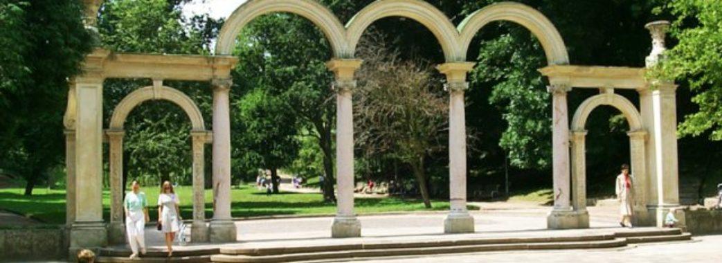 Вбиральні, освітлення чи охорона: що змінити у Стрийському парку вже