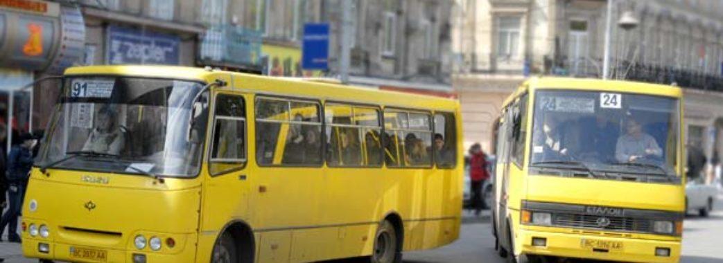 Львівські перевізники вимагають терміново підняти тариф