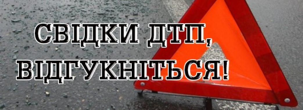 У Яворові водій насмерть збив бабусю і втік