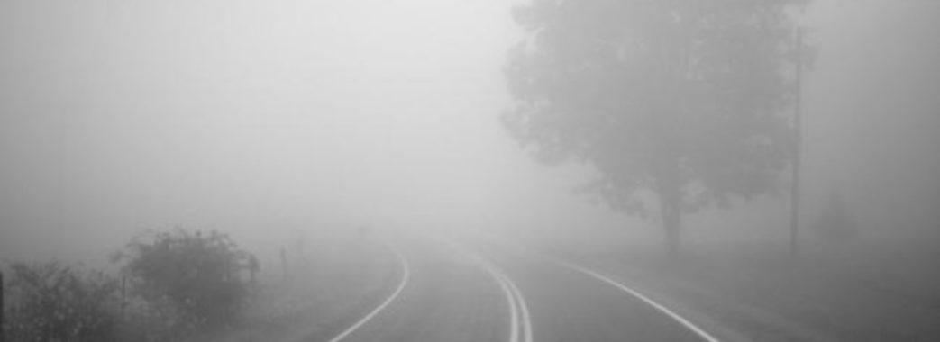 Сильний туман: водіїв просять бути обережними