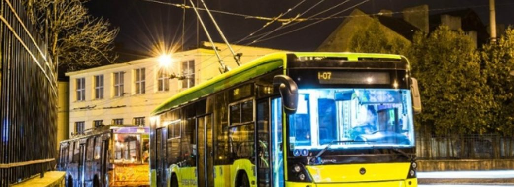 Рясне хоче тролейбус