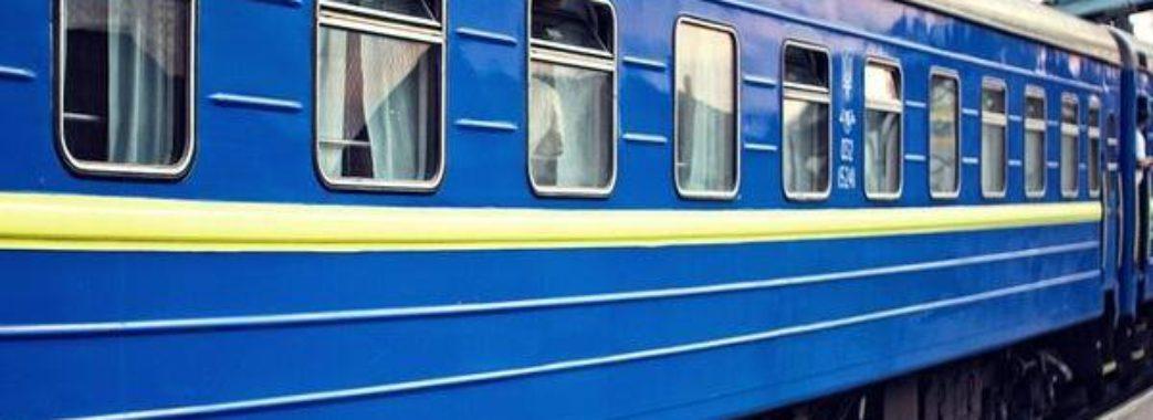 14 нових поїздів до свята