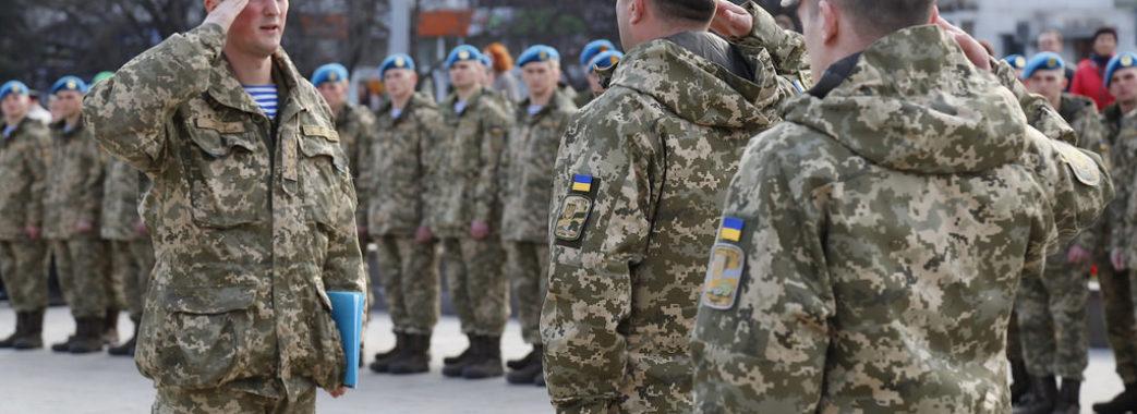 """""""Слава Україні"""" – офіційно військове вітання"""