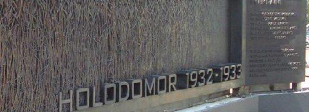 США визнали Голодомор 32-33 років геноцидом українців