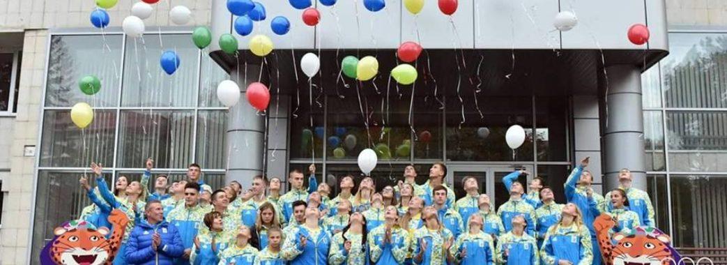 Львівські надії Юнацької олімпіади