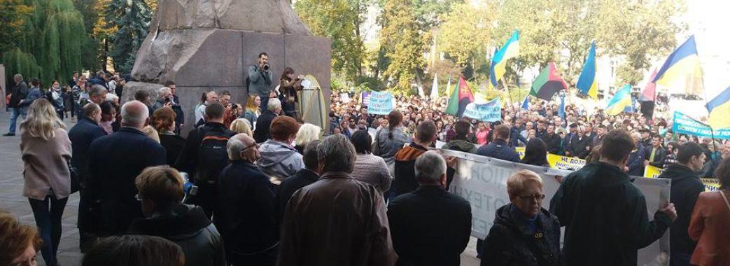 Львівські освітяни розпочали страйк