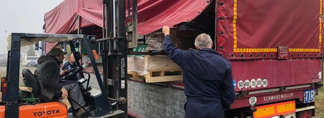 """""""Забули"""" задекларувати 16 тонн керамічної плитки"""