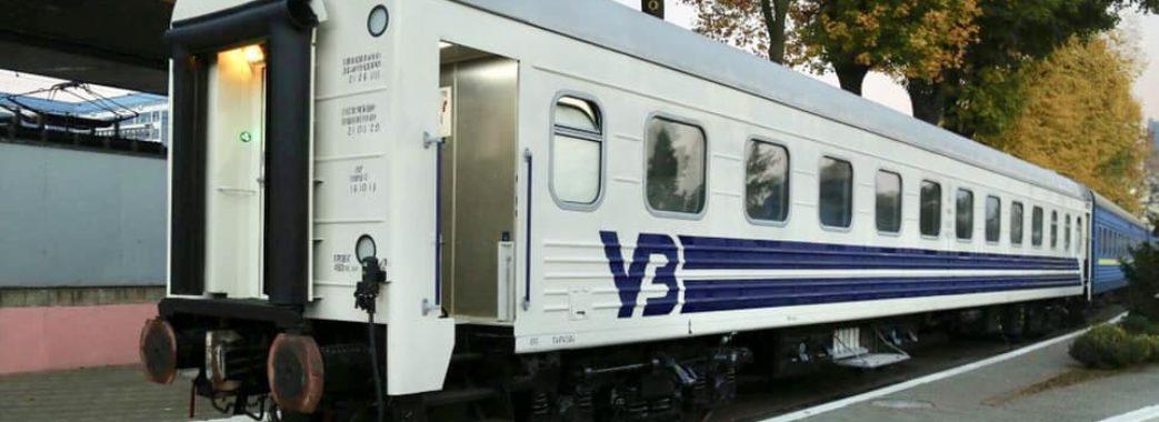"""""""Укрзалізниця"""" показала як виглядатимуть нові вагони"""