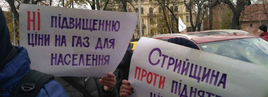 Стрий, Турка і Старий Самбір проти нової ціни на газ