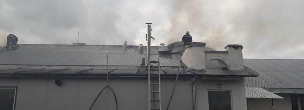Пожежники врятували міні-пекарню на Львівщині (фото)