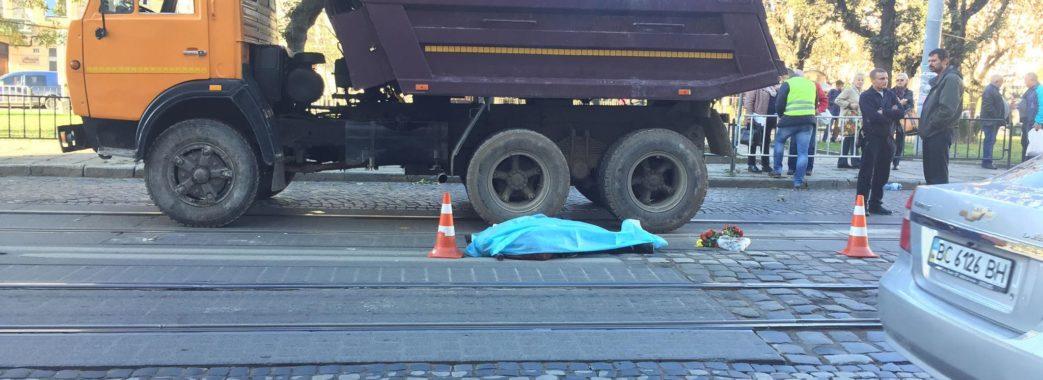 У центрі Львова загинула літня жінка