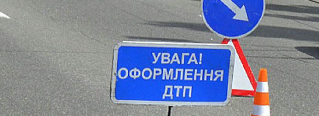 На Львівщині в аварії загинуло немовля