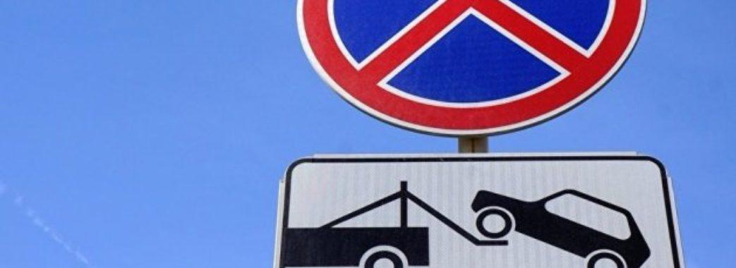 Інспектори паркування: хто і за що вже у жовтні каратиме порушників