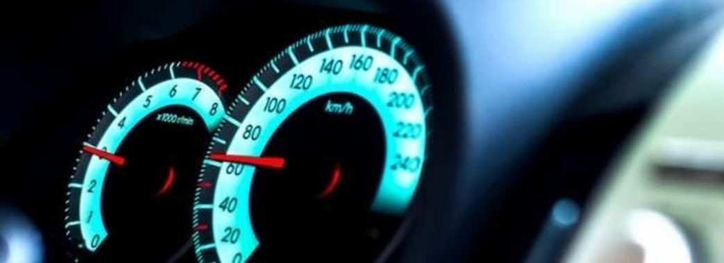 Зі швидкістю автомобіля хитрувати більше не вийде