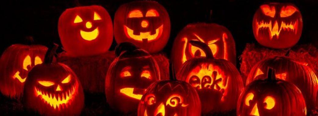 Рятувальники нагадали про обережність у Хелловінську ніч
