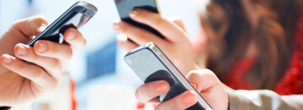 Небезпечні смартфони: Супрун розповіла як захиститись