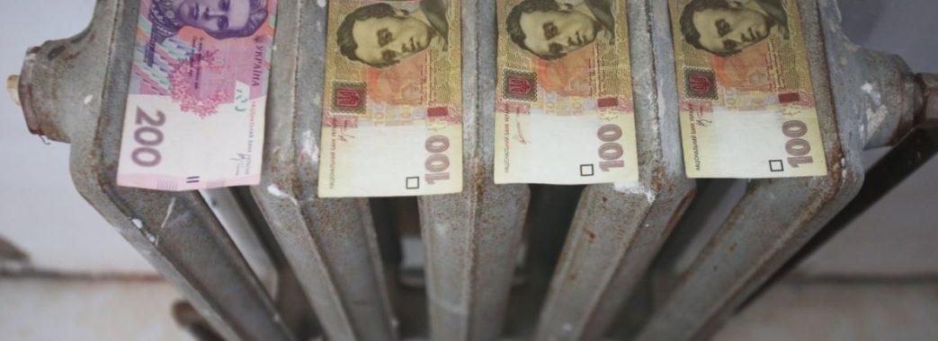 Монетизація субсидій стартує з Нового року