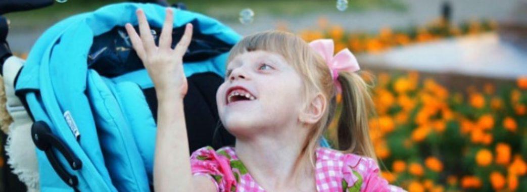 Діти із ДЦП: дитинство не має інвалідності (фото)
