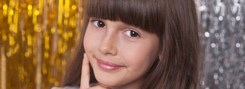У мережі показали пісню представниці України на дитячому Євробаченні