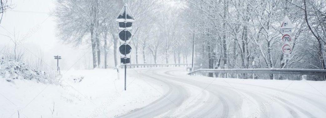 На Львівщині через погоду обмежують рух: де саме