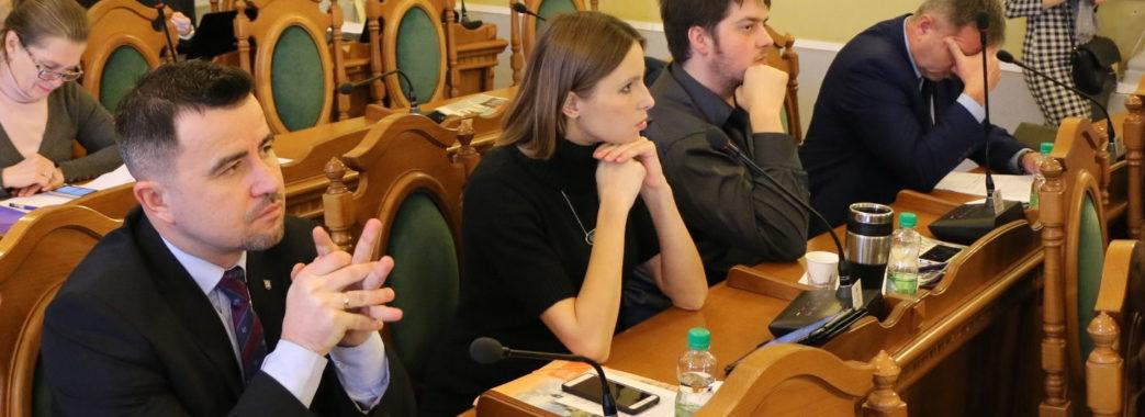 У Львові під час сесії одна із фракцій покинула зал
