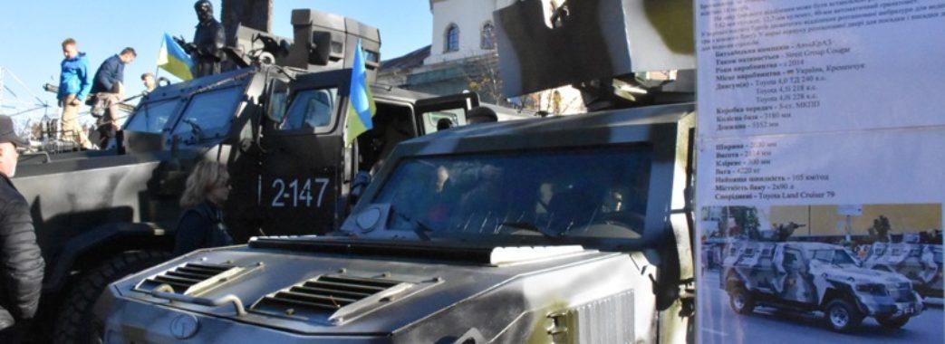 У центрі Львова – бойові машини, міномети та міношукачі