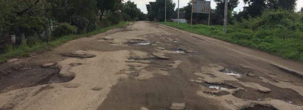 Ремонт дороги у Мостиськах відтермінували