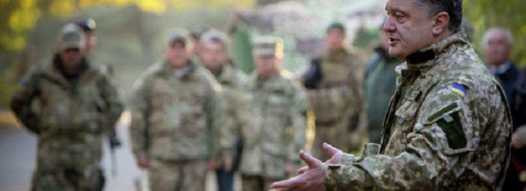 Порошенко їде на Львівщину: для чого і куди