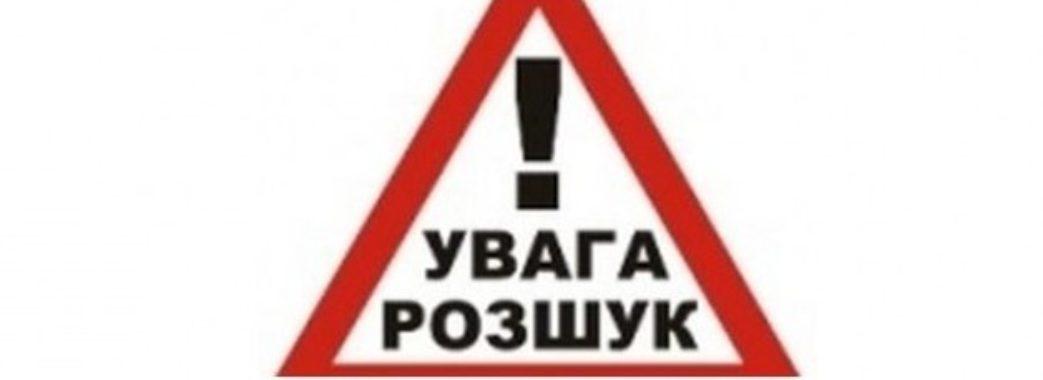 На Львівщині зникла дитина