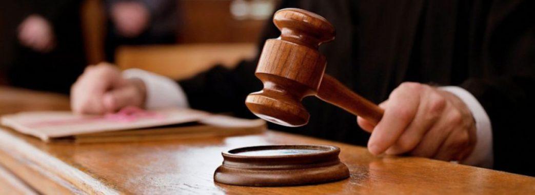 Держзрада Януковича: суд завершив дебати