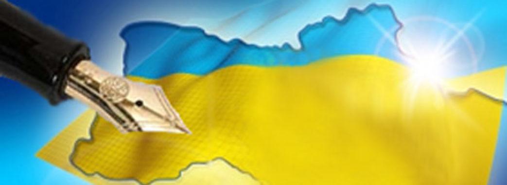 Мальва Вовк: Чим лікувати «хворобу» української мови