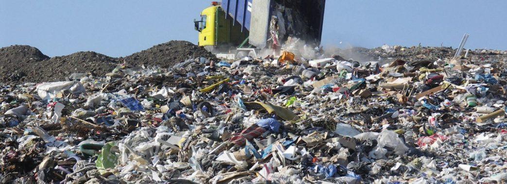 20 мільйонів гривень за львівське сміття
