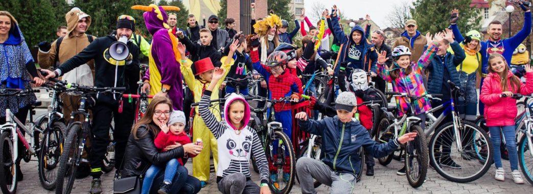 """""""Ми є!"""" – велосипедисти Дрогобича"""