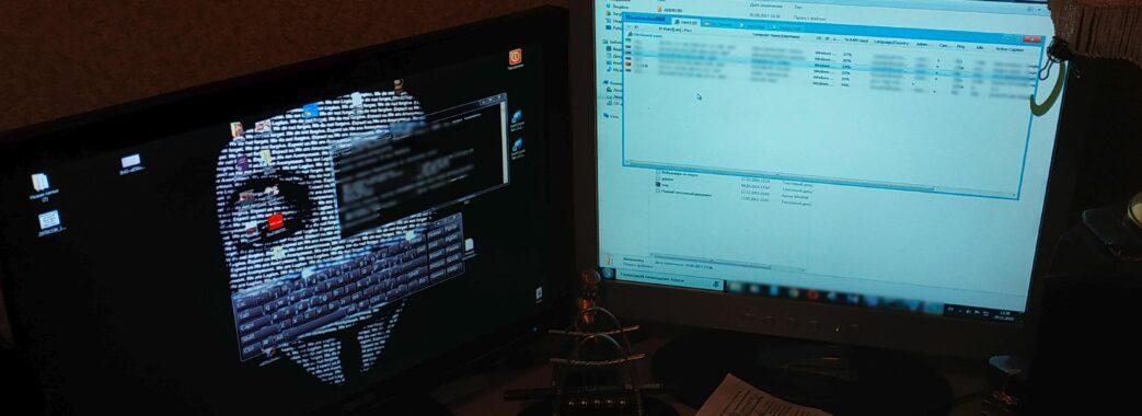 На Львівщині виявили міжнародного хакера