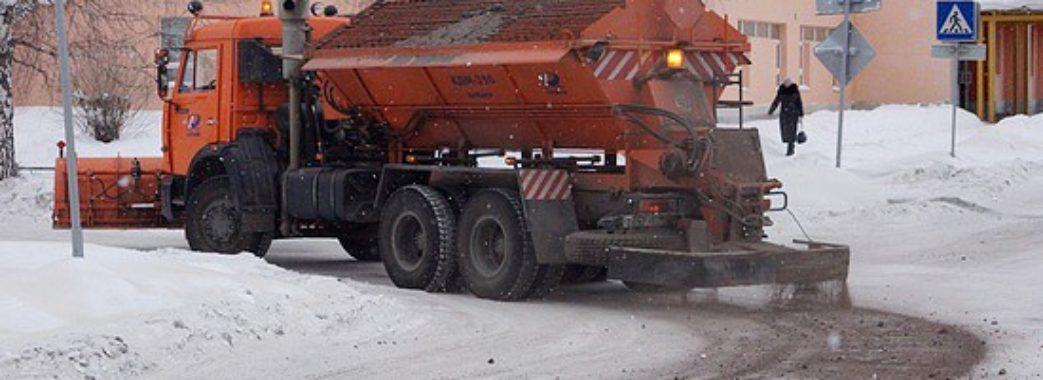 Львів готується до зими
