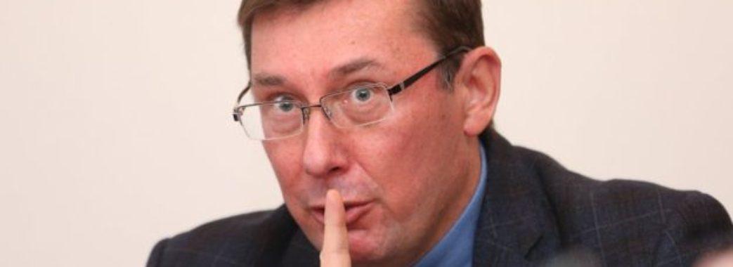 Луценко і відставка: Порошенко повернув заяву