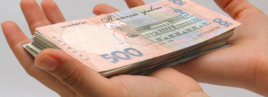 У Львові прийняли найбільш соціально орієнтований бюджет