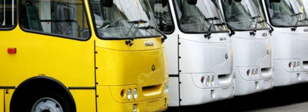 Львівські пенсіонери зможуть їздити у маршрутках безкоштовно