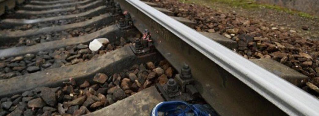 На Миколаївщині 18-річний хлопець потрапив під потяг