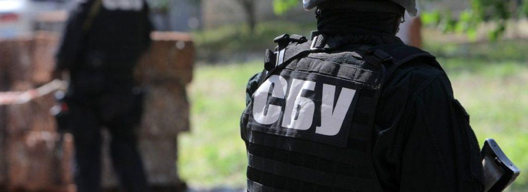 Махінації з соцвиплатами: на Львівщині СБУ викрила зловмисників
