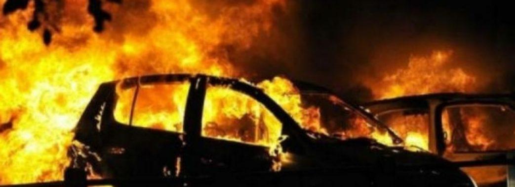 У Львові загорівся автомобіль