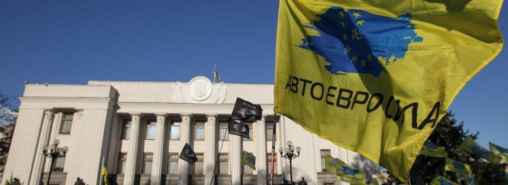 АЄС оголосила про створення політичної платформи