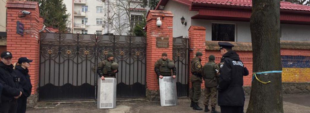 Львів'яни вимагають закриття російського консульства у місті
