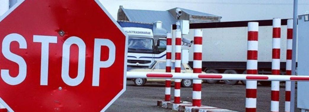 Всі пункти пропуску на Львівщині розблоковано