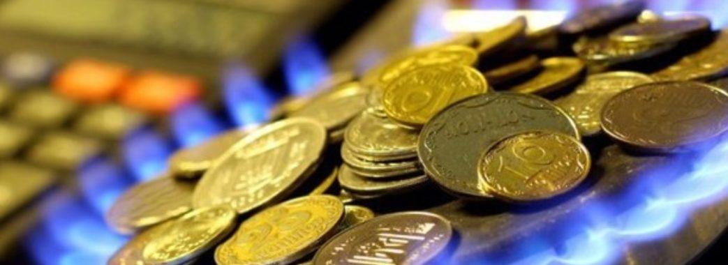 Моршин вимагає реальної ціни за газ