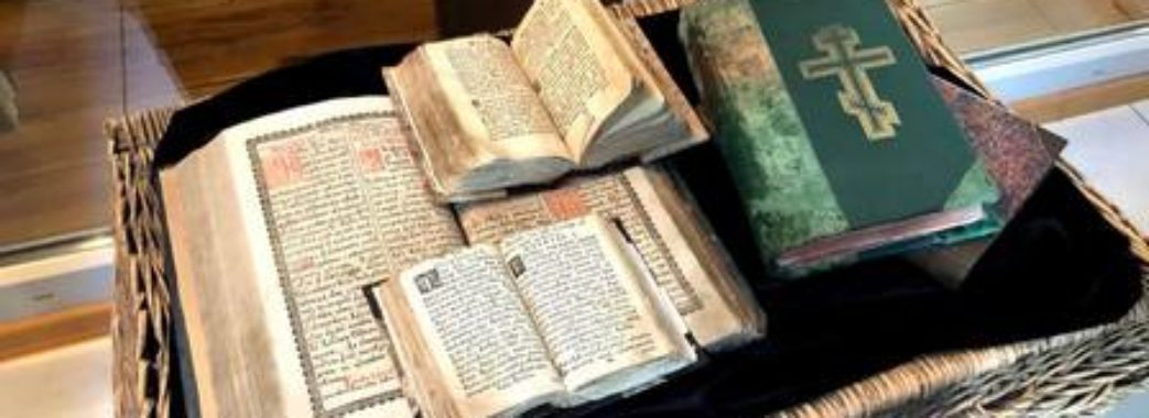 Музей стародруків відкрили на Золочівщині