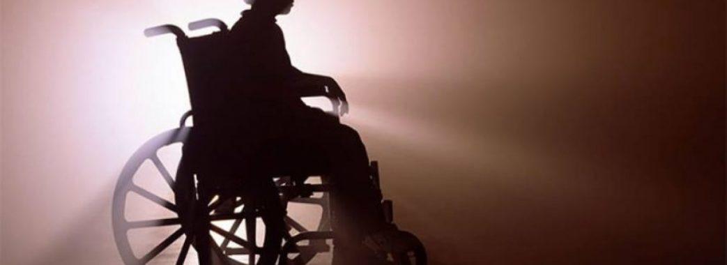 Людям з інвалідністю полегшать доступ до власних будинків