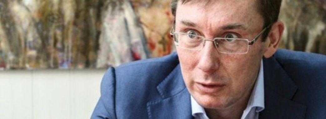 Луценко заявив про відставку, коаліція проти